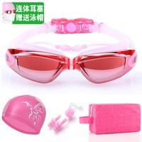 Óculos de proteção feminino miopia alta definição de uma peça masculina grande caixa adulto anti nevoeiro earplug natação saco natação óculos Óculos de segurança     -