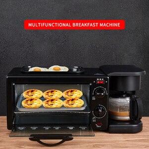 3 в 1 машина для приготовления завтрака мульти капельная Кофеварка бытовой хлеб пиццы сковорода тостер 220 В электрический чайник для завтрак...