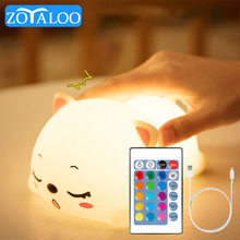LED Dog Silicone Night Light Animal Colorful Soft Breathing Cartoon Baby Lamp for Children Gift USB Rechargeable