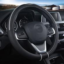 Чехол рулевого колеса автомобиля 37 см 38 автомобильный интерьерный