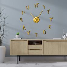 Sticker Wall-Watch Numbers Arabic Home-Decor Silent Acrylic-Mirror-Effect Retro Large