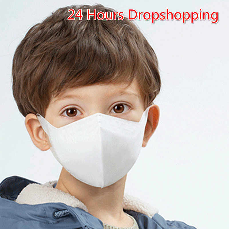 disposable children's mask