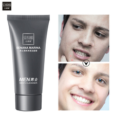 SENANA  Men's Facial Cleanser Deep Cleansing Oil-Control Brightening Moisturizing  Foaming Face Cleanser Facial Soap Acne Treat
