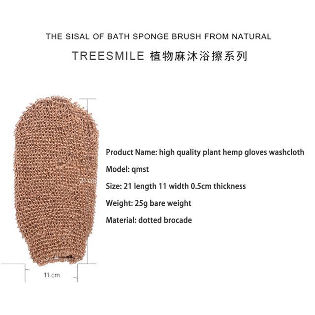 Portable Bath Gloves Exfoliating Skin Wash Towel Massage Back Shower Scrubber Plant Fiber Cleaning Towel 5
