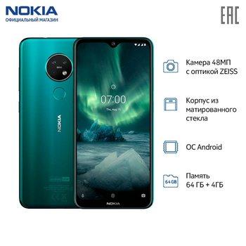 Перейти на Алиэкспресс и купить Смартфон Nokia 7.2 4/64GB