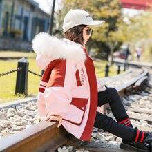 Зимнее пуховое пальто для девочек утепленное средней длины в