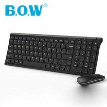 Беспроводная клавиатура bow 24 ГГц 99 клавиш перезаряжаемая