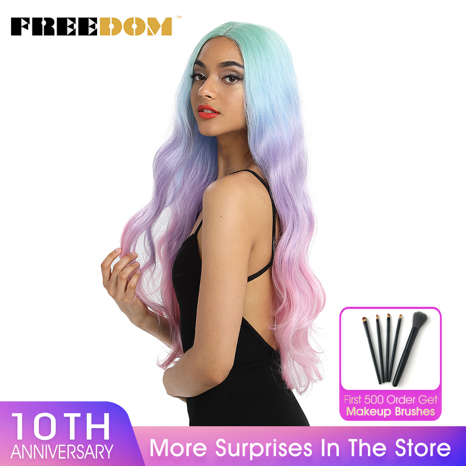 FREEDOM Synthetic Lace Front Wigs Long Natural Wave 30inch Omber Rainbow Color Pink Hair Wigs Heat Resistant Fiber Cosplay Wigs