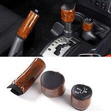 For Toyota FJ Cruiser 2007-2020 3pcs Carbon Fiber Color ABS Parking Handbrake Cover