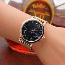 Fashion Big Brand Women Stainless Steel Strap Quartz Wrist Watch