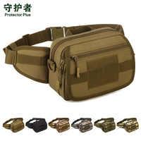 Triple Use Combination Wallet Camouflage Messenger Bag Outdoor Sport Waist Bag Lure Bag Tactical Combination Bag Triple Use Wall