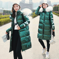 Winter Thickening Cotton padded Clothes Women Bright Parkas Loose Coat Long Greatcoat Warm Padded Jackets