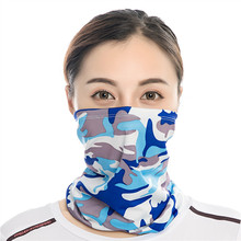Summer Women Face Mask Cycling Windproof UV Protection Outdoor Anti Dust Mouth Climbing Hiking Fishing Printed Neck Scarves