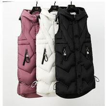 Printemps automne 2021 femmes gilet coton gilet grande taille 3XL longue Section nouveau mince rembourré manteau étudiant Cloghing