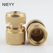 цена на 1/2'' Brass Water Stop Joint 16mm Hose Connector Car Wash Water Gun Quick Connector Garden Irrigation Water Pipe Faucet Adapter