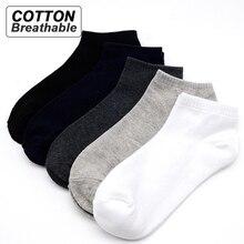 5 Paare/los Männer Socken Baumwolle Große size39 48 Hohe Qualität Casual Atmungs Boot Socken Kurze Männer Socken Busines Männlichen Socken Sommer