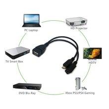 1 шт. черный портативный легкий 0,2 м длина 2 в 1 Micro USB OTG с синхронной передачей данных Кабель-адаптер для Android телефона для huawei