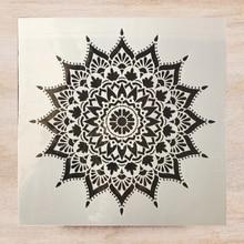 Layering Stencils Embossing-Album-Decorative-Template Painting Mandala Geometry Scrapbook-Coloring