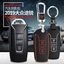 luckeasy leather key cover for volkswagen vw touareg 2020 2019 2018 Car Key bag/case wallet holder 2 dz14