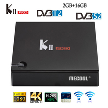 KII PRO Decoder DVB-S2 DVB-T2 Android 7.1 Smart TV Box S905d