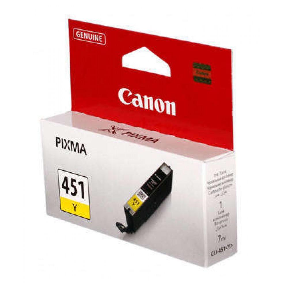 Computer & Office Electronics Printer Supplies Toner Cartridges CANON 184266