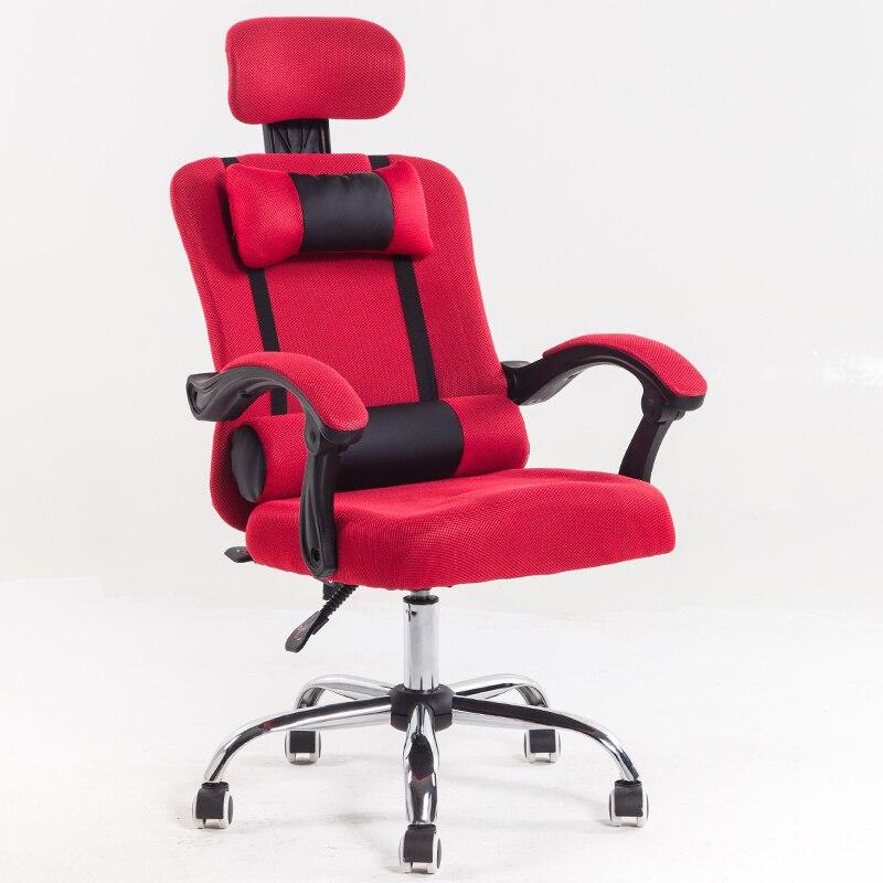 Computer Chair Home Office Chair Ergonomics Reclining Footrest Lifting Chair Mesh Staff Chair Gamer Chair
