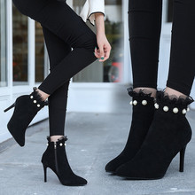Women Sexy Boots Evening Party Winter Short Boot Suede Stylish Ruffles Ankle