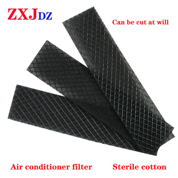 1Pc  Air conditioner filter sterilization cotton sheet antibacterial anti-formaldehyde small black - sale item Home Appliance Parts