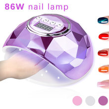 Lampe à ongles UV de LED professionnelle pour vernis à ongles Led lampe à ongles 39 LED s lampe UV 86W manucure à ongles(China)