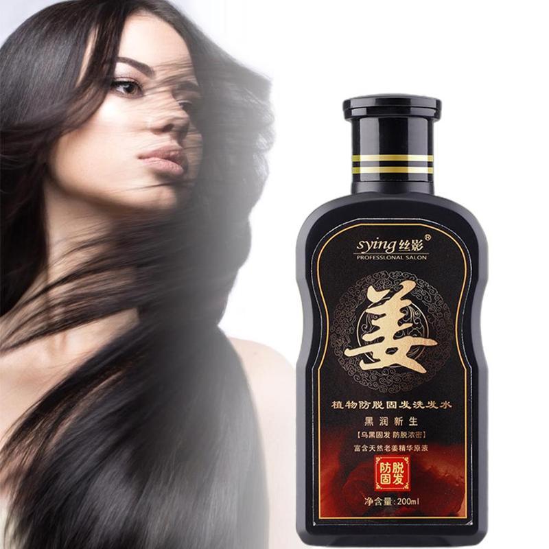 Organic Handmade Ginger Hair Shampoo For Hair Loss Hair Shampoo Anti-drying Repair Damage Hair Natural Anti Hair Loss Products