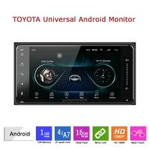 Автомобильный стерео монитор Android для Toyota Universal Corolla 1 + 16 Гб wifi камера заднего вида GPS Навигация FM mirror link