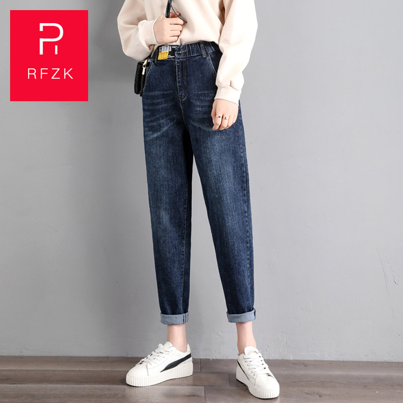 Rfzk High Waist Jeans Children Straight Loose 2020 Spring And Autumn New Tide Was High Thin Elastic Waist Harlan Radish Pants