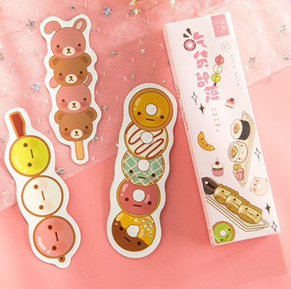 B59- Eat More Paper Bookmark(1pack=30pieces)