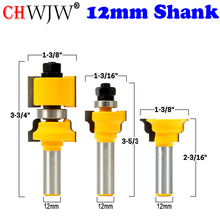 CHWJW 12mm Shank 3PC Window Sash Router Bit Set