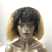 Grand nature brazilian afro kinky curly human hair wig 250% density omber 1b/4/27 wig with thick fringe remy machinemade(China)