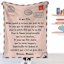Cobertor premium para minha filha filho durável de alta qualidade confortável impressão 3d cobertor cama têxtil para casa cobertor melhor presente