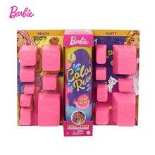 Барби Цвет раскрыть день и ночь преобразования тематические