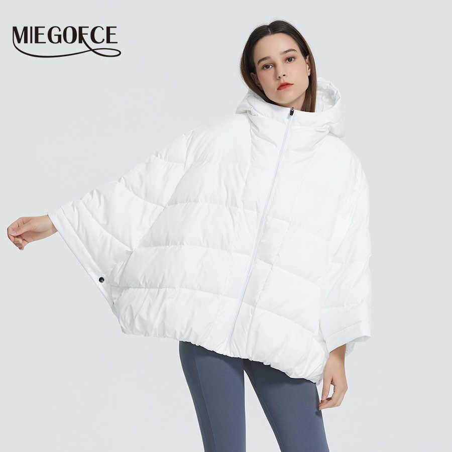 MIEGOFCE 2020 새로운 겨울 여성 자 켓 고품질 밝은 색상 Sintepon 절연 푹신한 코트 내성 칼라 후드 파 카