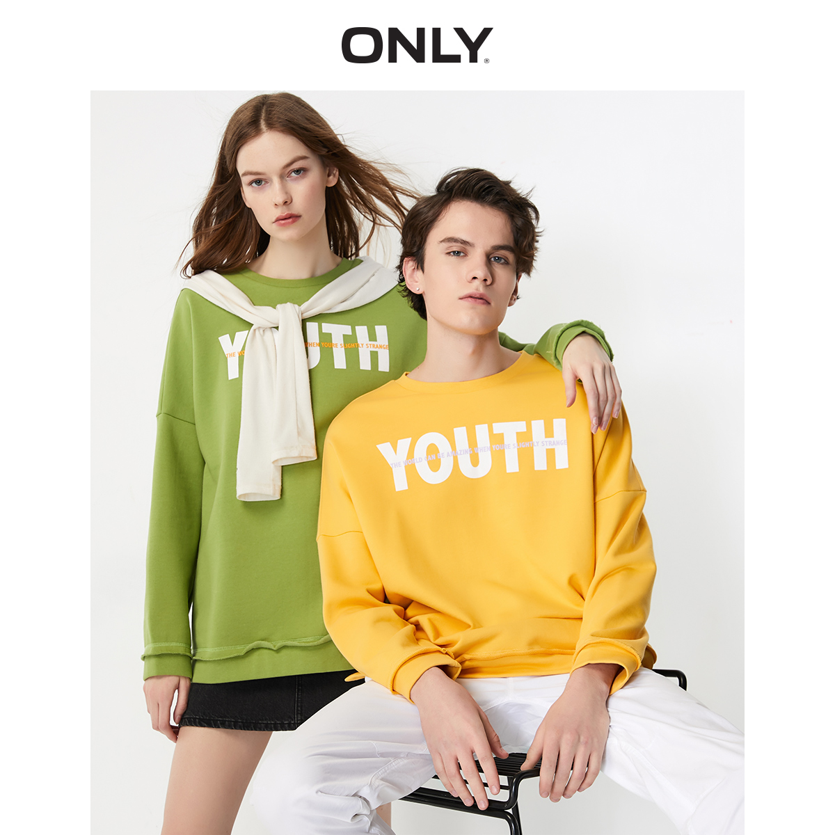 ONLY Women's Loose Fit Sweatshirt | 12019S600