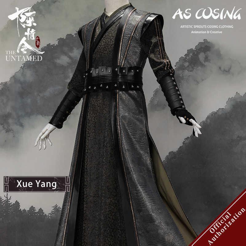MoDao ZuShi The Untamed Xue Yang Cosplay Costume Xu Chengmei Ancient Clothing