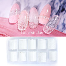 10PCS colours Nail art star transfer paper hot sale Rainbow sky Japanese style nail foil sticker polish adhesive