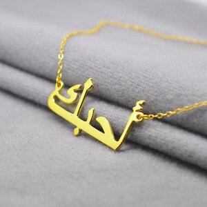 Image 3 - カスタムアラビアネームネックレス、ジュエリー、手作り 925 スターリングシルバーアラビアジュエリー、母の日ギフト