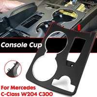 OEM 2046800307911 For Mercedes C Class W204 W204 C250 C300 C350 C63 2008 2014 Black Console Cup Holder Trim Cover