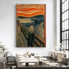 Классическая абстрактная картина маслом, холст, художественный плакат, Эдвард мунч, «Крик», в виде знаменитой абстрактной живописи, Совреме...