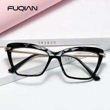 Fuqian модные оправа для очков в стиле кошачьи глаза женские