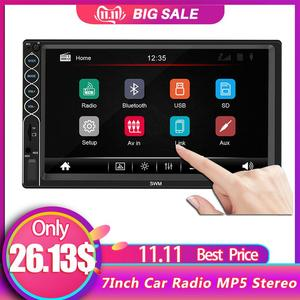 7Inch Car Radio MP5 Stereo Tou