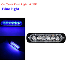 цена на Car Truck 6-LEDs 18W Lamp Emergency Beacon Warning Hazard Flash Strobe Light Bar Blue DC12V-24V universal