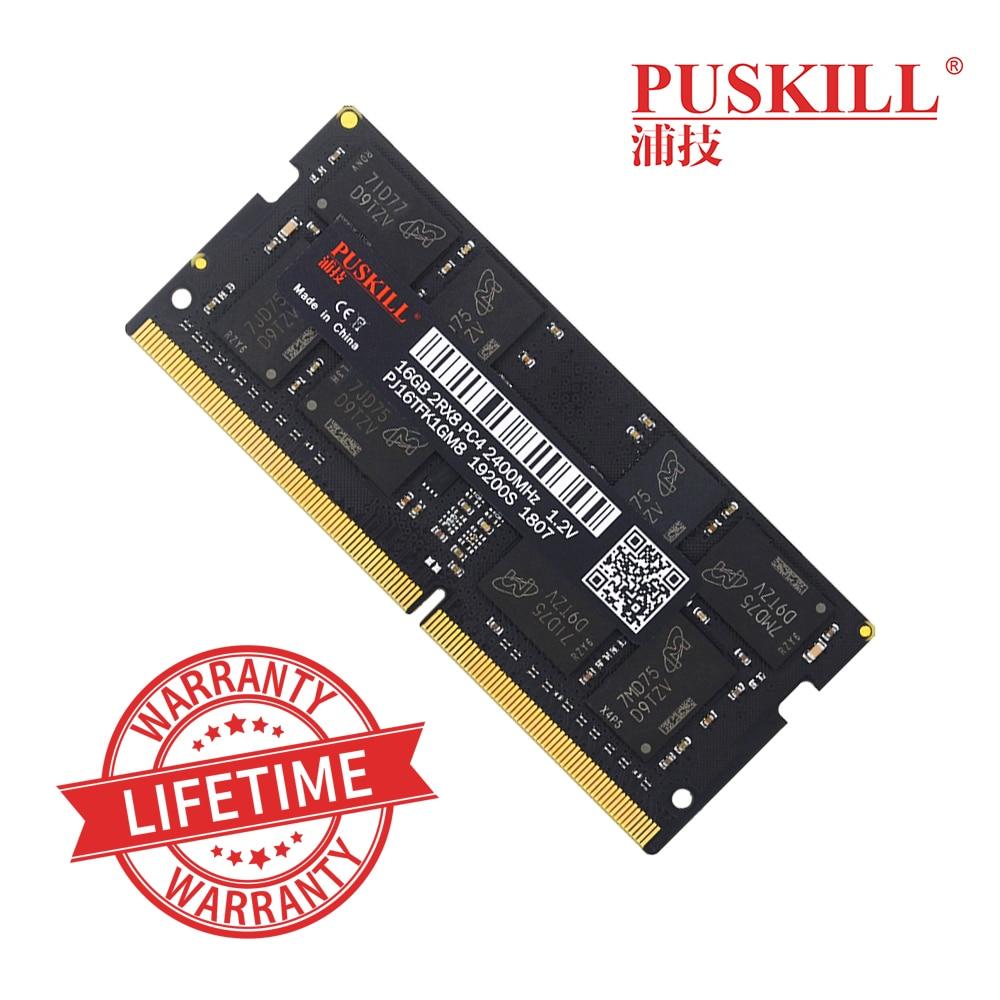 PUSKILL memoria Ram DDR4 8 ГБ 4 ГБ 16 ГБ 2400 МГц 2133 2666 МГц sodimm ноутбук высокая производительность памяти ноутбука