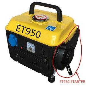 Image 5 - ET950 ET650 נרתעת STARTER עבור גנרטור TG950 650 W 950 W 1000 W 1KW 2 שבץ 1E45 גנרטור חלקי חילוף, נרתע starter