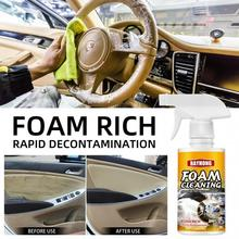 60ML/120ML Multi-purpose Foam Cleaner Cleaning Agent Automoive Car Interior Home Foam Cleaner Home Cleaning Foam Spray